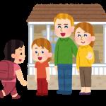 アメリカNY育児環境の特徴。イクメンは普通の事だった。