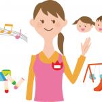 幼稚園、保育園がタダになるのはいつから?無償化の条件や範囲は?
