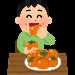 食べ物の好き嫌いも治る?友達の影響力のメリットデメリット